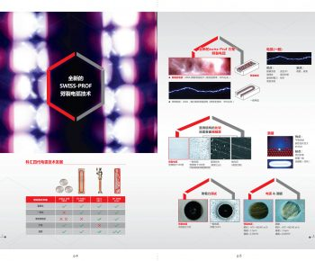 Techmart_Product Brochure_1403017_OL